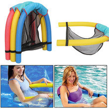 Swimming Pool Seats Floating Chair Pool Floating Bed Chair Pool Noodle Sling Mesh Water Portable Ergonomic(China)