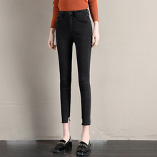 JUJULAND 2019 Vintage Mom Fit High Waist Jeans Elastic Femme Women Washed Black Denim Skinny Classic Pencil Pants 8248