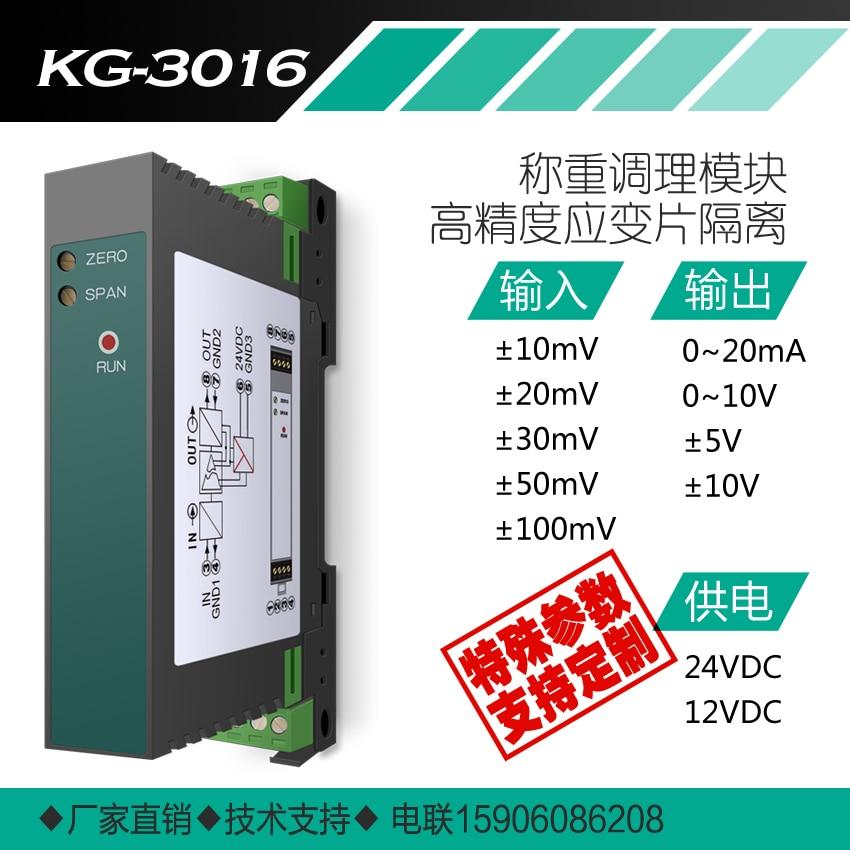 Three Terminal Isolated Strain Gauge Input Module / Single Arm Half Bridge Full Bridge Strain Gauge Pressure Sensor Conditioner цена 2017