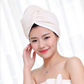 Quality Microfibre Soft Beach Bath Towel 1