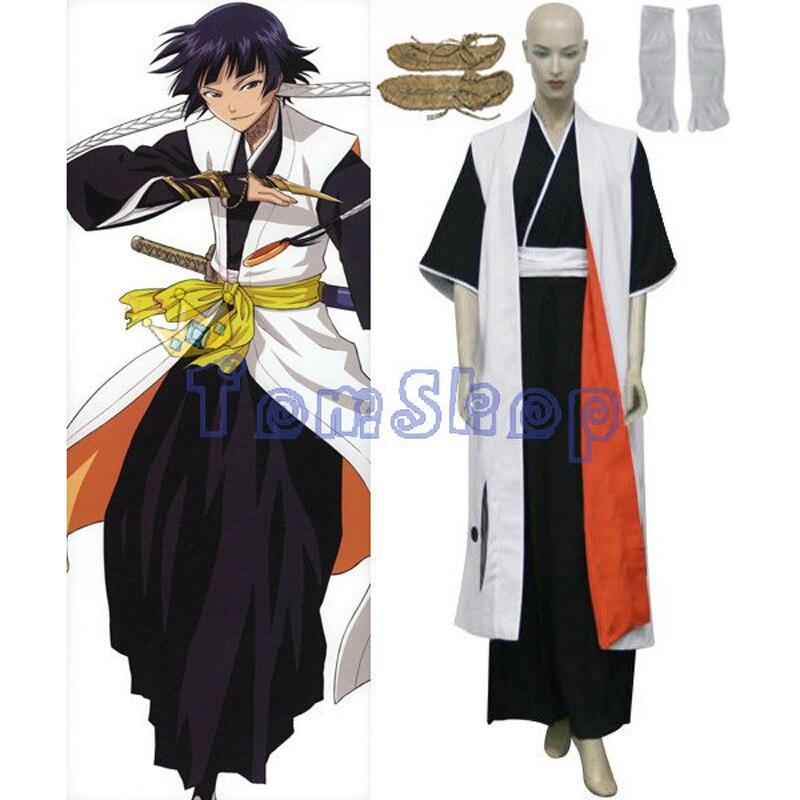 Bleach 2nd Division Captain Soi Fon Cosplay Kimono Uniform