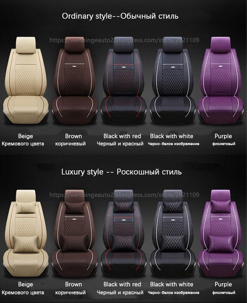 Housses de siège auto en cuir synthétique polyuréthane universelles pour Toyota Corolla Camry Rav4 Auris Prius Yalis Avensis SUV accessoires auto bâtons de voiture - 2