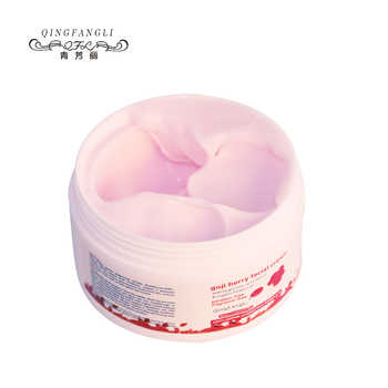 Goji Facial Cream With Hyaluronic Acid Paraben Free Fragrance Face Cream Anti-aging Anti Wrinkle Remove Spots 100g Free Shipping