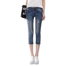 2018 Spring Summer High Waist Jeans Women Calf-Length Woman Skinny Feminino Capris Femme Short Denim Pants