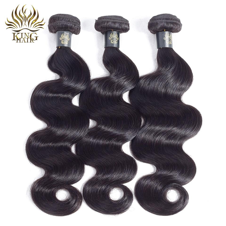킹 머리 브라질 바디 웨이브 Remy 인간의 머리카락 3 - 인간의 머리카락 (검은 색) - 사진 4