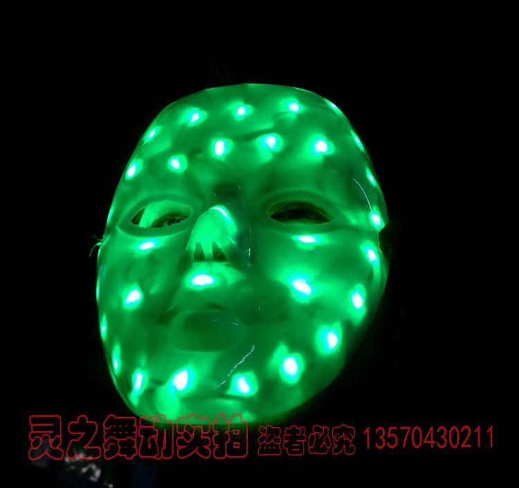 Maschera di illuminazione del LED di trasporto libero per le maschere - Per vacanze e feste - Fotografia 3