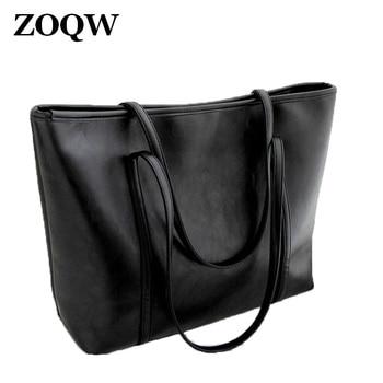 PU Leather Bags Women Bags 2016 Bag Handbag Fashion Handbags Big Black Women Handbags Hot Sale Casual Brief Women Bag WUJ1057 grande bolsas femininas de couro