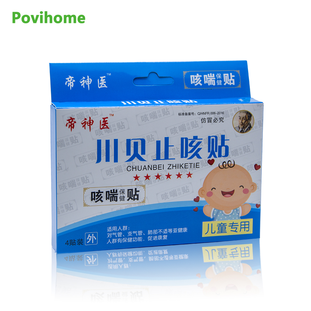 12pcs Herbal Anti-cough Plaster for Children Relieving Cough Moisten Lung Plaster Infant Stop Cough Phlegm Patch Baby D1040