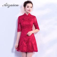 2019 Red Lace Embroidery Short Qipao Dress Chinese Tradition Wedding Cheongsam Chinoise Qi Pao Vintage Oriental Style Dresses