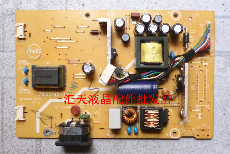 Free Shipping>715G2545-3  W17E  X173W power board power board pressure plate .-Original 100% Tested Working free shipping tpv 2036 power board 715g2892 2 3 pressure plate original 100% tested working