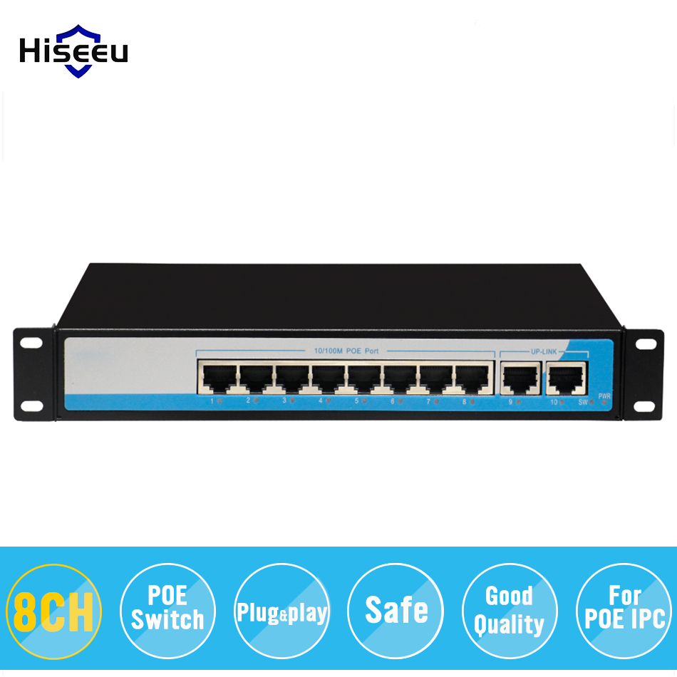 8-Port 10/100M PoE Net Switch/Power Over Ethernet PoE&Optical Transmission For IP Camera System Network Switches for POE Camera cctv 4 port 10 100m poe net switch hub power over ethernet poe