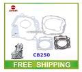 Junta loncin CB250 motor refrigerado por agua LC169fmm kayo bici de la suciedad atv quad accesorios envío gratis