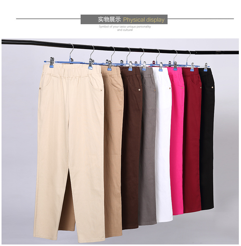 Women Casual Pants Plain Color Basic Trousers Spring Autumn Pantalones Mujer High Elastic Band Waist Pant Red White Gray Black (9)