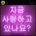 Неоновые световые знаки Сердце Любовь Корейская неоновая лампа знак лампа ручной работы Пивной бар PUB бизнес неоновый Letrero Neons enseigne lumine