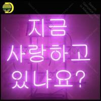 Neon light Signs Heart Love Korean Neon Bulb sign Lamp Handcrafted Beer Bar PUB Business neon Letrero Neons enseigne lumine