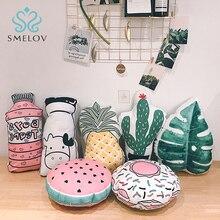 Smelov cute pillows 3D Fruit PP Cotton Cushion fruit cactus Plant shaped throw pillow sofa bed office chair decorative
