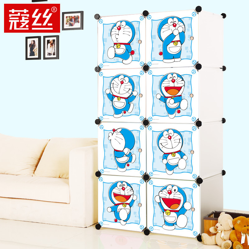 8 Cubes Childrenu0027s Cartoon Wardrobe Closet Storage Cabinet Clothing Armoire  Kids Closet Organizer Storage Organizers In Wardrobes From Furniture On ...