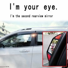 Two-row Rearview Mirror Without Blind Spot B-pillar  for Nissan March Maxima Note/Versa Pulsar C12 Tiida Sentra/Sylphy/Pulsar