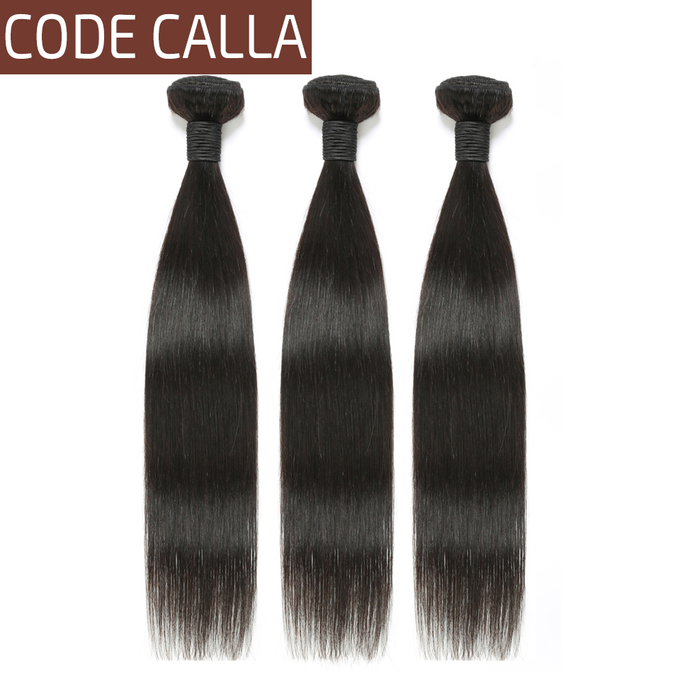 Code Calla Straight Bundles Deal 100 Brazilian Remy Human Hair Extensions Weft 3 4 Bundles Weave