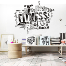 Fitness Gym Wall Decal Vinyl Wall Sticker Sport Home Mural Art Home Decor 2 Sizes