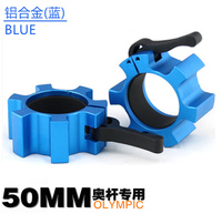 2 Pcs 2 '' Weight Lifting Aluminum Standard Barbell Collar Lock Jaw Barbell Fitness Body Building Equipment Gym Lifting Clamp