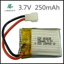 Batterie Lipo pour pièces d'avion télécommandé, 3.7 V 250 mAH 3.7 V 250 mAH, prise XH 802025 25C 3.7 V 1S, 2 pièces/lot