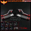 7 Colors Red+Titanium CNC Adjustable Motorcycle Brake Clutch Levers&Handlebar Hand Grips For Ducati 899 Panigale 2014 2015