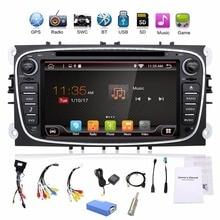 Автомагнитолы 2 DIN Android 6.0 автомобиль DVD кассетный плеер для Ford Focus 2 автомобили магнитофон GPS навигатор с Wi-Fi руль