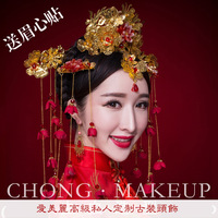 The bride headdress costume suit Chinese wedding gown show clothing accessories hair dragon phoenix coronet wedding accessories