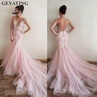 Сексуальное платье с открытой спиной, розовое длинное вечернее платье, 2019 вечернее платье, кружевные аппликации, v образный вырез, фатиновые