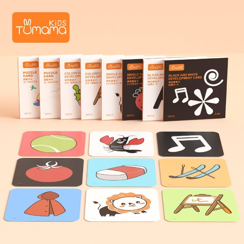 120pcs Set Baby Learning Card Toys Pocket Flash Learning Educational Toys Fruit/Animal/Life Set Cognize Card For Kids