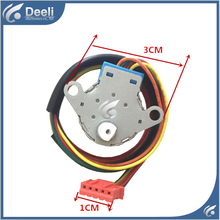 1pcs new original for Air conditioning Dual synchronous motor 5 lines wind motor MSBPC20P16 12V 16V 20-30cm length