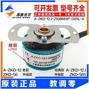Image 2 - A ZKD 12J 250BM/4P G05L A ฉางชุน Yuheng Servo Encoder 4P G05L B