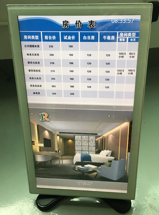 42 43 46 47 49 50 Inch Led LCD TFT Hd LG Panel  Face Recognition Touch Display Interactive Ad Digital All In One Signage