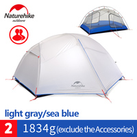 Brand Naturehike DHL Free Shipping Paro 2 Person Outdoor Camping Tent Waterproof Double Layer Durable Gear