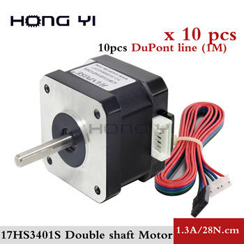 10pcs/lot Nema17 Dual Shaft CNC Stepper motor 42x34 NEMA 17 stepper motor 1.3A 28N.cm double shaft stepping motor