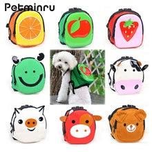 Petminru мультфильм животное кошка собака сумка рюкзак для маленькой собаки школьная сумка Многофункциональный Открытый Путешествия собака рюкзак-мишка, милая игрушка для домашних животных