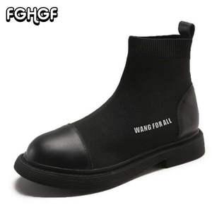a258e7b861e55 FGHGF 2018 Autumn Socks Shoes Women Ankle Boots Female