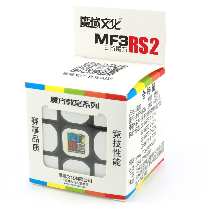 Nouvelle Arrivée de MoYu Mofangjiaoshi 3 Couche MF3RS2 3x3x3 Cube Magique Cube V2 Noir/Stickerless Puzzle Cube Jouets Pour Enfants MF8828