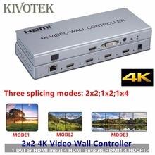 2×2 HDMI 4 K видео DVI стены контроллер адаптер ЖК-дисплей ТВ стены процессора 4-HDMI + аудио Выход разъем переключатель Splitter Бесплатная доставка