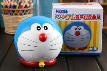 Anime Piggy Bank Saving Pot Music Doraemon Piggy Bank Money Box