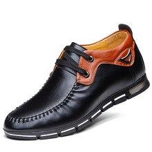 Новая мужская обувь невидимый Лифт обувь для мужчин Классические оксфорды из натуральной кожи мужская обувь Высота обувь со скрытым каблуком