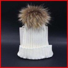 Women's beanies hat with raccoon fur pom poms winter hats unisex multicolors flexible outdoor snow caps Hip Hop Skullies Cap