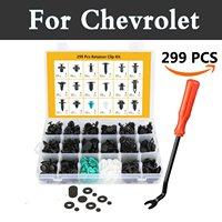 299pcs Car Replacement Kit Rivets Push Pin Fasteners Tool Rivets For Chevrolet Corvette Cruze Epica Evanda Impala Kalos