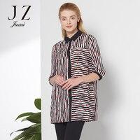 Новые весенние длинные полосатые любовь печатных Повседневная рубашка JUZUI