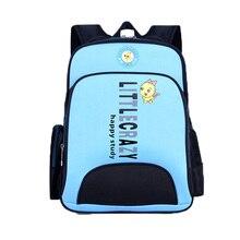LC150528 Классические модели взрыва аристократический школьный мальчиков и девочек водонепроницаемый рюкзак спинного уход дети классов 3
