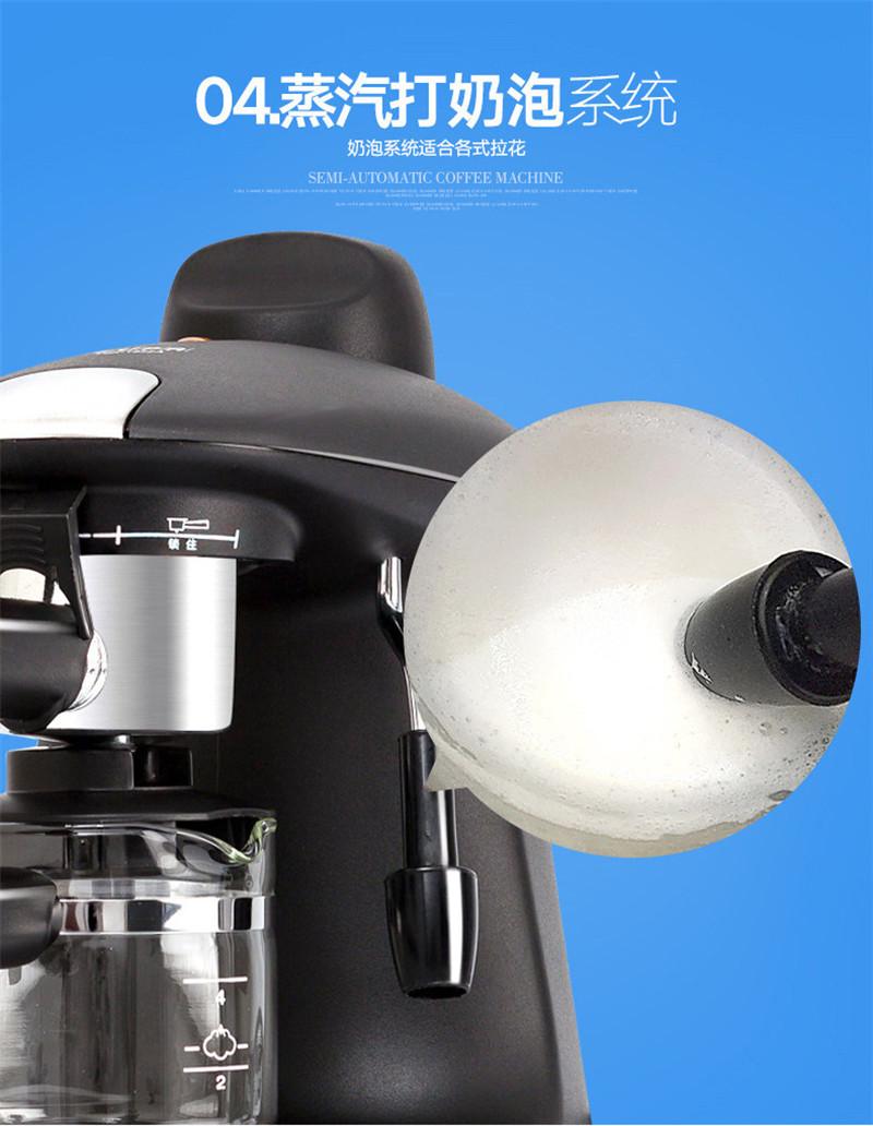 espresso automatic coffee Last 14