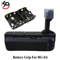 Battery Grip For Canon 5D Mark II Replacement For BG E6 AA Battery Holder