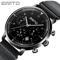 GIMTO Brand Luxury Men Quartz Watch Steel Waterproof Date Clock Chronograph Male Military Casual Sport Watches