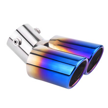 DSYCAR Universal Stainless Steel Grilled blue 1 to 2 Dual Pipe Exhaust pipe Muffler tip cover Car styling Car Modification